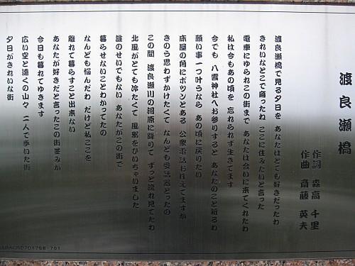20100829_103402.JPG