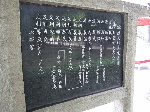 20100829_123248.JPG