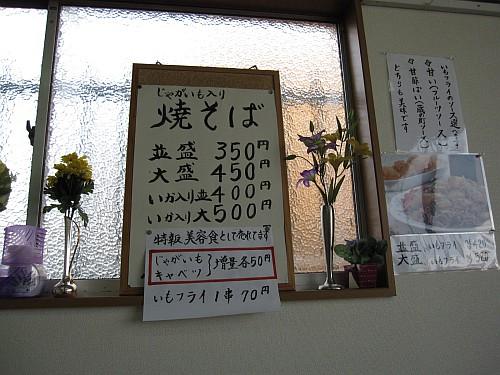 20100829_152019.JPG