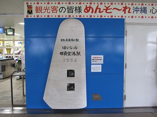 20101225_110804.JPG