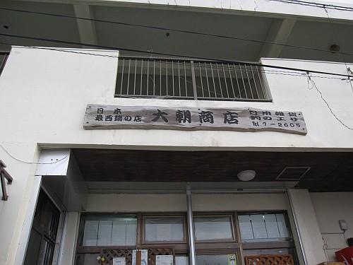 20101226_171101.JPG